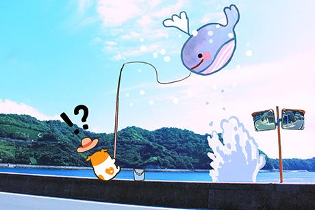 魚釣り!?