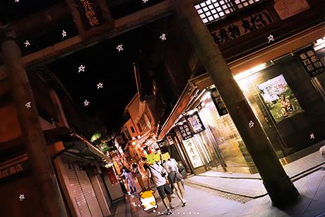 夜の参道散歩